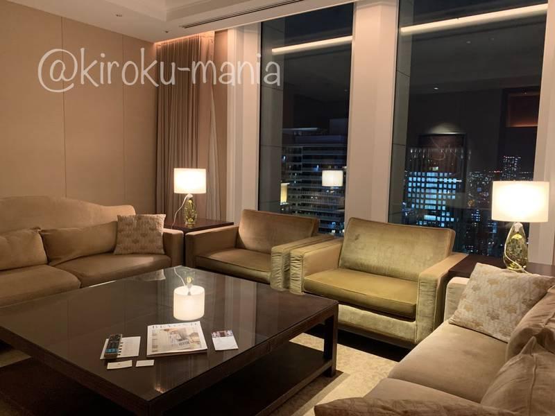 f:id:kiroku-mania:20210114215108j:plain