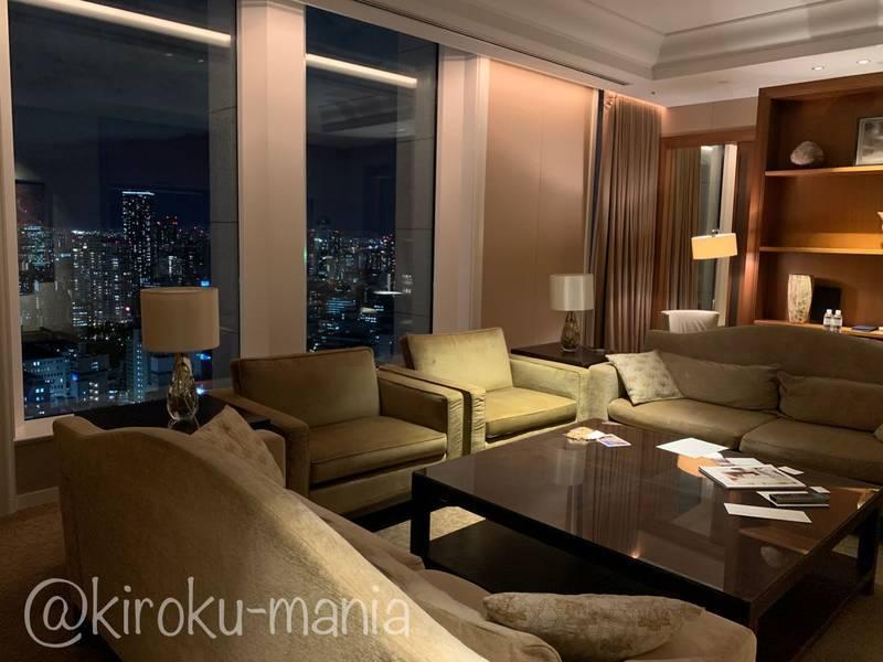 f:id:kiroku-mania:20210114215149j:plain
