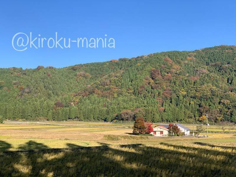 f:id:kiroku-mania:20210117210353j:plain