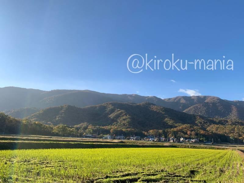 f:id:kiroku-mania:20210117210359j:plain