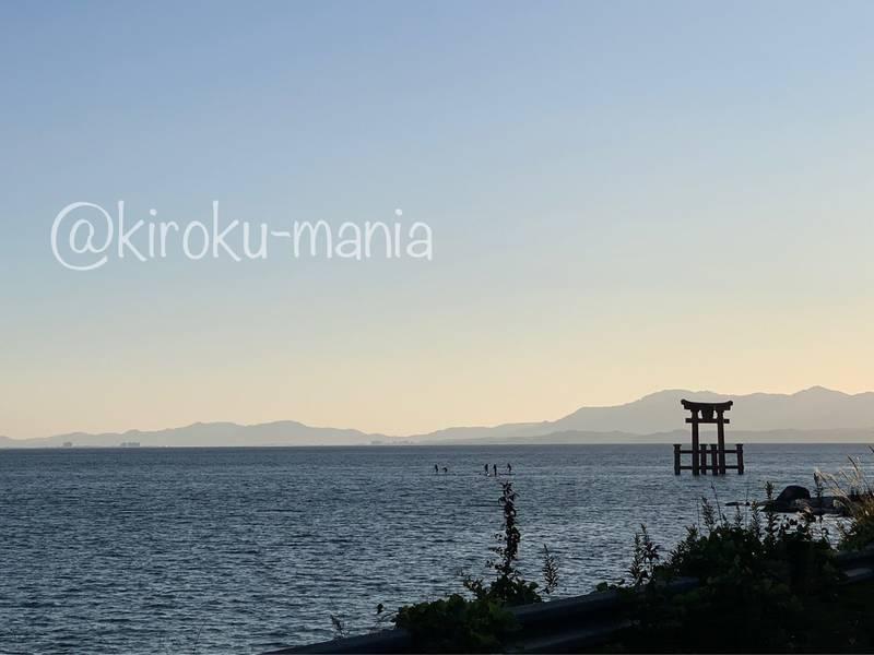 f:id:kiroku-mania:20210117210437j:plain