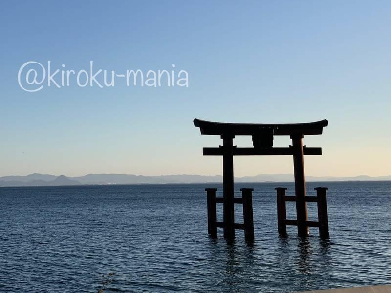 f:id:kiroku-mania:20210117210443j:plain