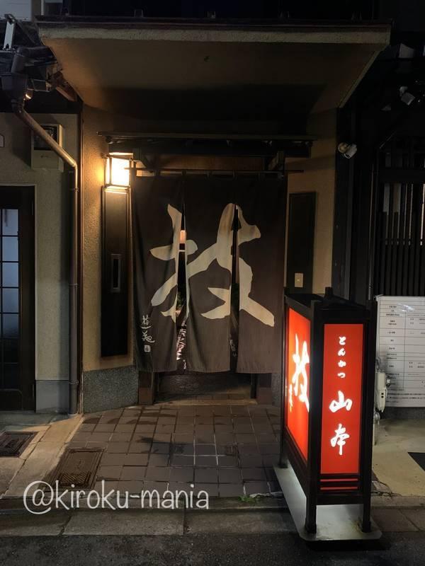 f:id:kiroku-mania:20210119215632j:plain