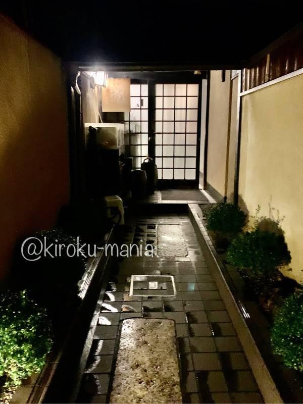f:id:kiroku-mania:20210119215637j:plain
