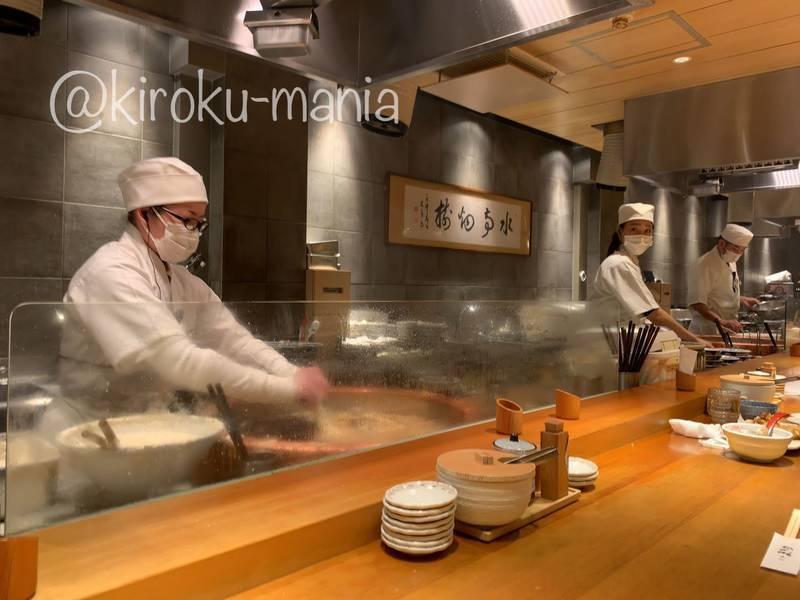 f:id:kiroku-mania:20210121233909j:plain