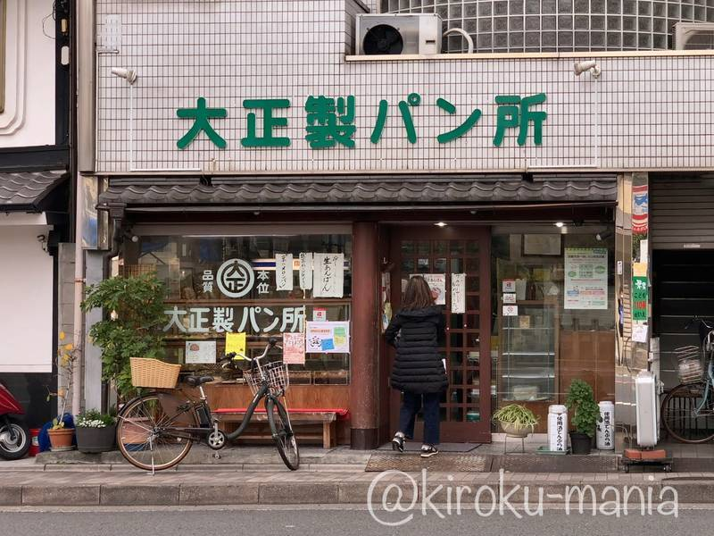 f:id:kiroku-mania:20210127215637j:plain