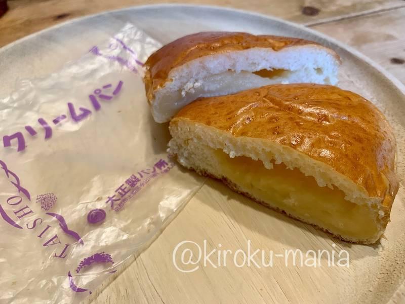 f:id:kiroku-mania:20210127215707j:plain
