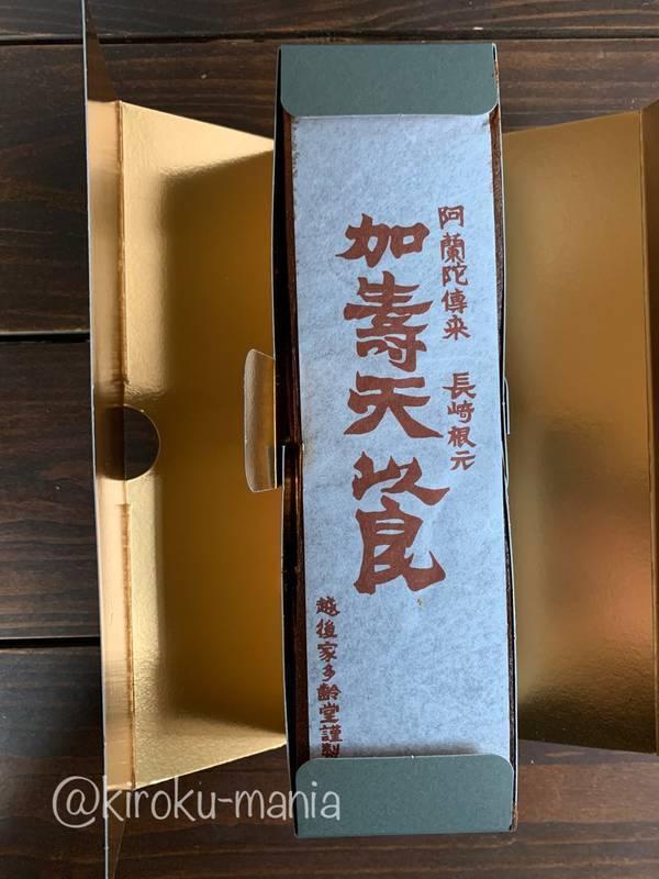 f:id:kiroku-mania:20210128230440j:plain