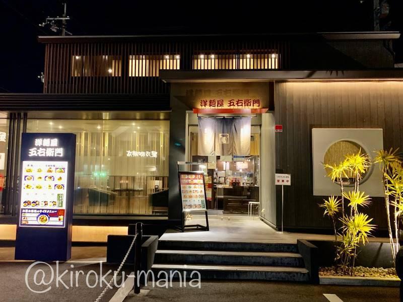 f:id:kiroku-mania:20210201231215j:plain