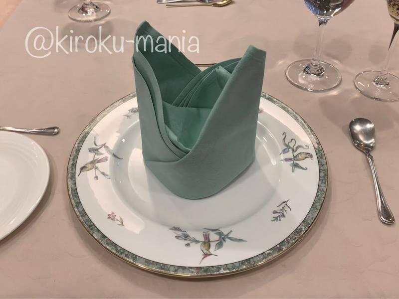 f:id:kiroku-mania:20210203220910j:plain
