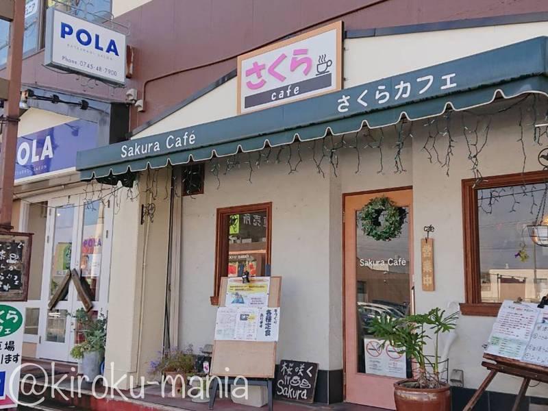 f:id:kiroku-mania:20210206224736j:plain