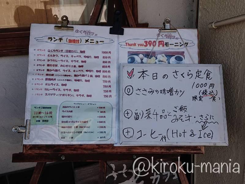 f:id:kiroku-mania:20210206224747j:plain