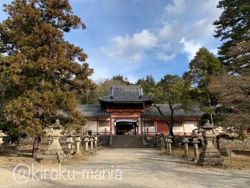 f:id:kiroku-mania:20210207223618j:plain
