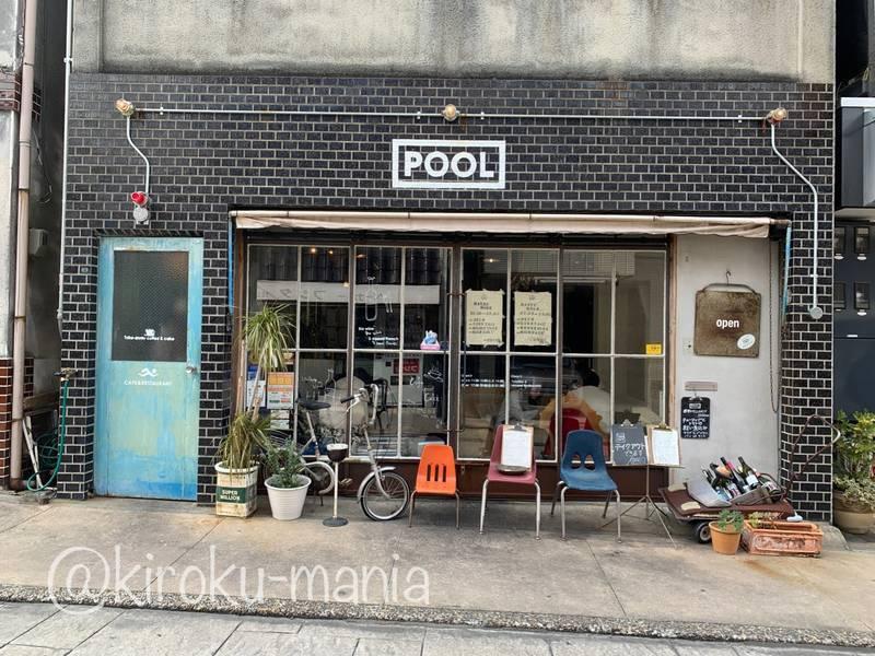 f:id:kiroku-mania:20210216214444j:plain