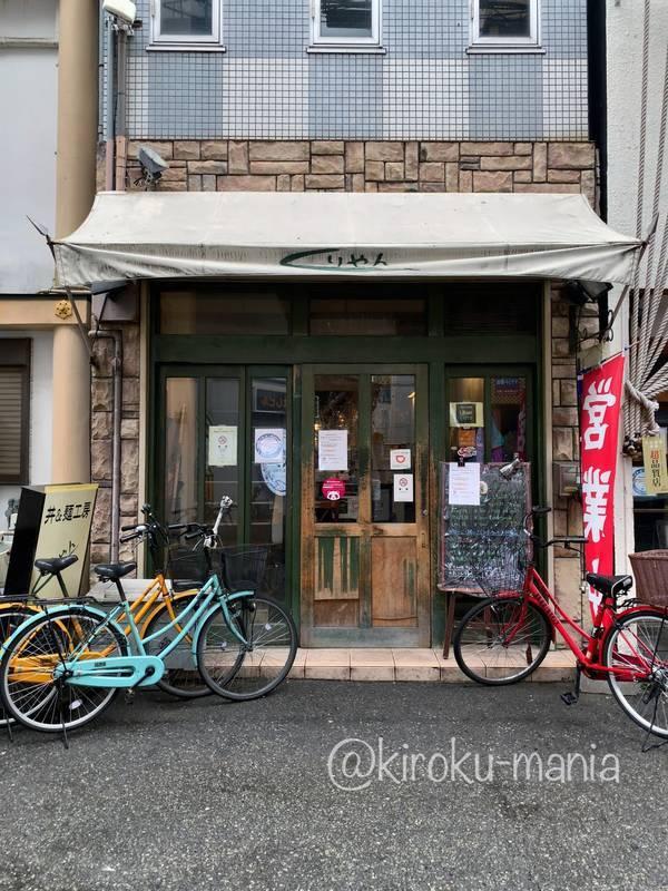 f:id:kiroku-mania:20210218213320j:plain