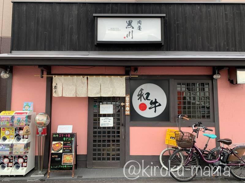 f:id:kiroku-mania:20210225205902j:plain
