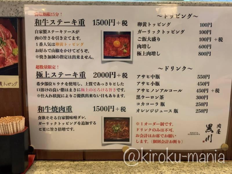 f:id:kiroku-mania:20210225205909j:plain