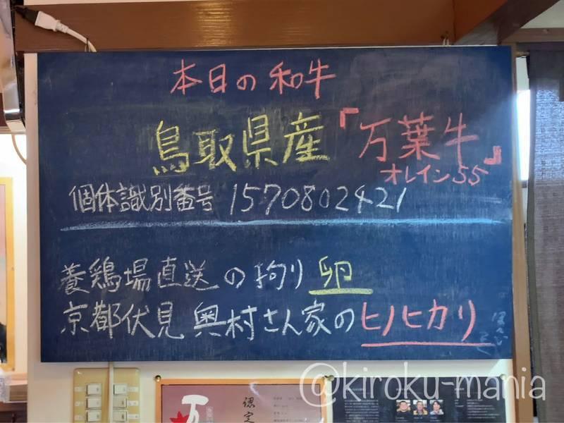 f:id:kiroku-mania:20210225205914j:plain