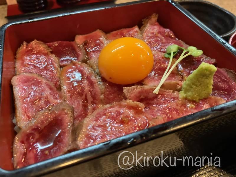 f:id:kiroku-mania:20210225205937j:plain