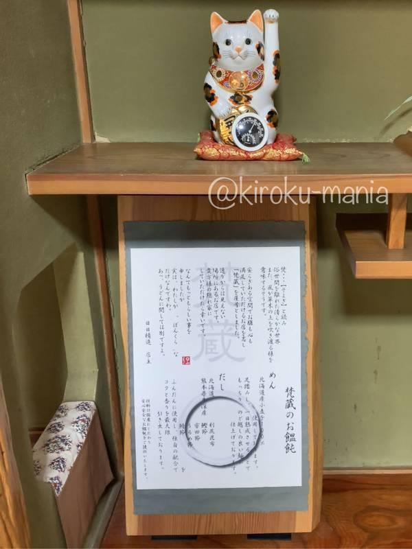 f:id:kiroku-mania:20210228113443j:plain