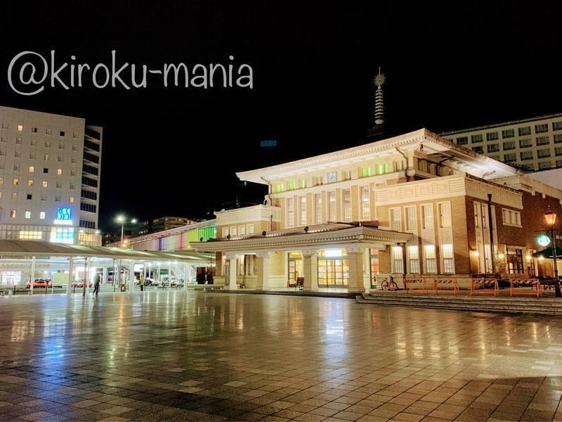 f:id:kiroku-mania:20210317234909j:plain