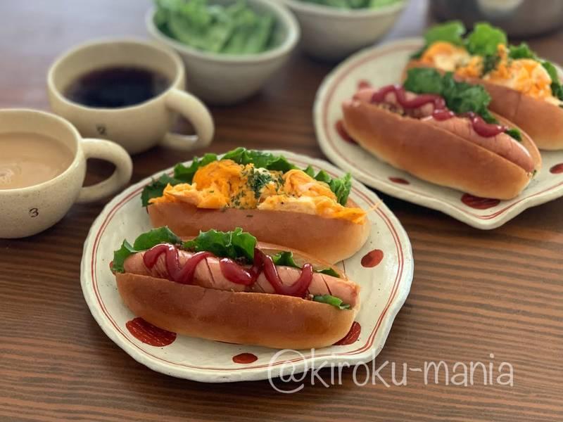f:id:kiroku-mania:20210321141602j:plain