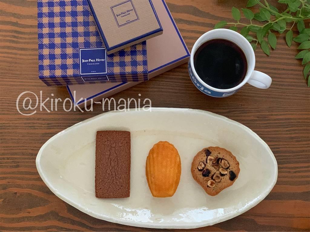 f:id:kiroku-mania:20210329080326j:image