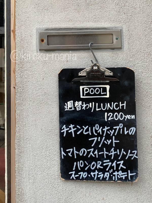 f:id:kiroku-mania:20210403092715j:plain