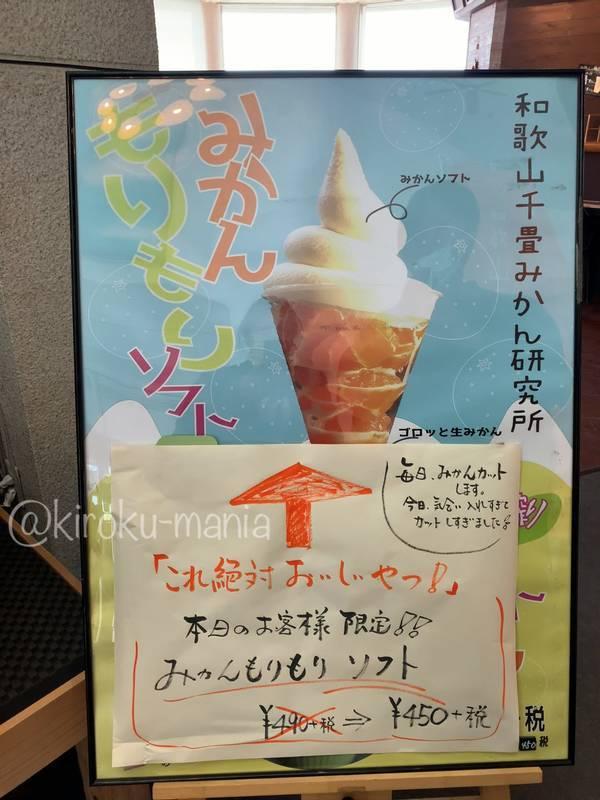 f:id:kiroku-mania:20210407001742j:plain