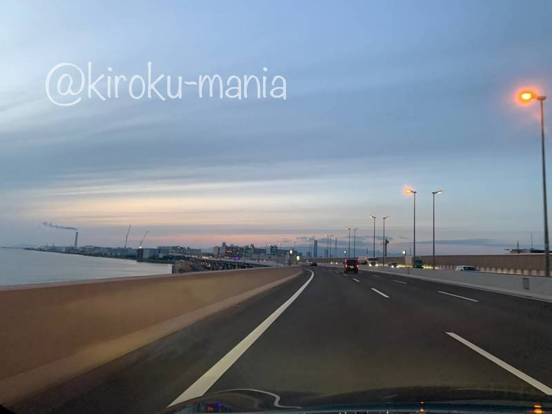 f:id:kiroku-mania:20210407003652j:plain