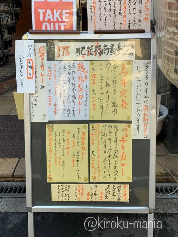 f:id:kiroku-mania:20210412234316j:plain