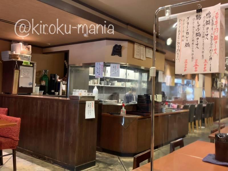 f:id:kiroku-mania:20210412234322j:plain