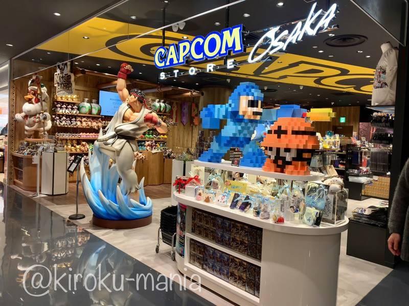 f:id:kiroku-mania:20210412235559j:plain