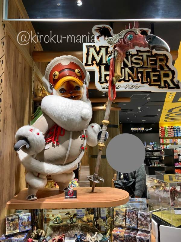 f:id:kiroku-mania:20210412235609j:plain