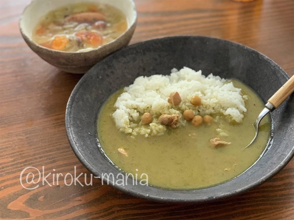f:id:kiroku-mania:20210414132005j:image