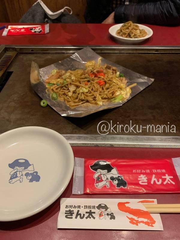 f:id:kiroku-mania:20210414191406j:plain