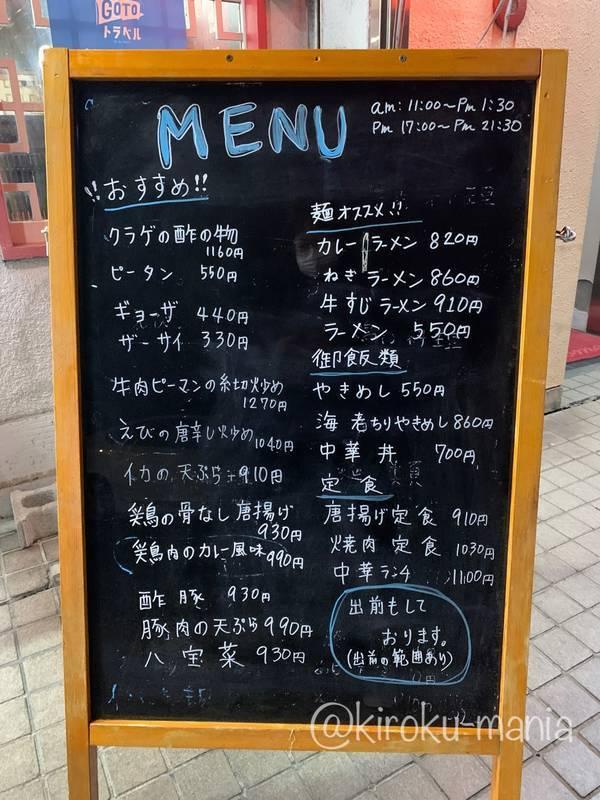 f:id:kiroku-mania:20210415233939j:plain