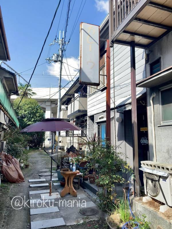 f:id:kiroku-mania:20210422234101j:plain