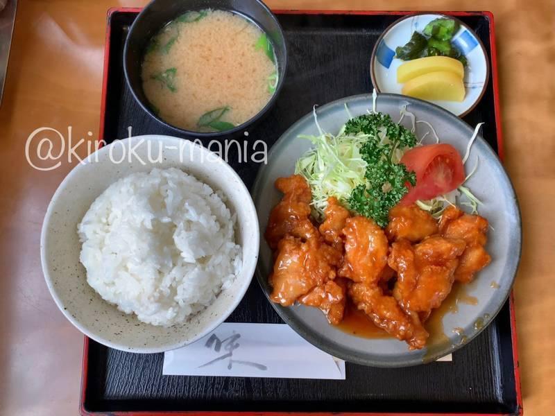 f:id:kiroku-mania:20210502145842j:plain
