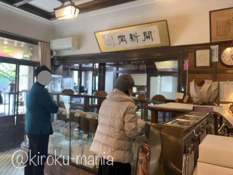 f:id:kiroku-mania:20210504073554j:plain