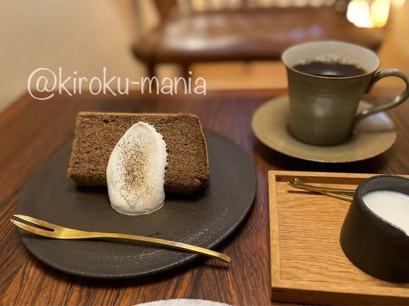 f:id:kiroku-mania:20210504073620j:plain