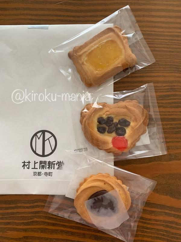 f:id:kiroku-mania:20210504073646j:plain
