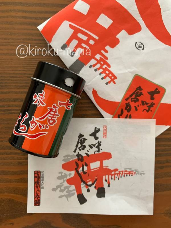 f:id:kiroku-mania:20210504074519j:plain