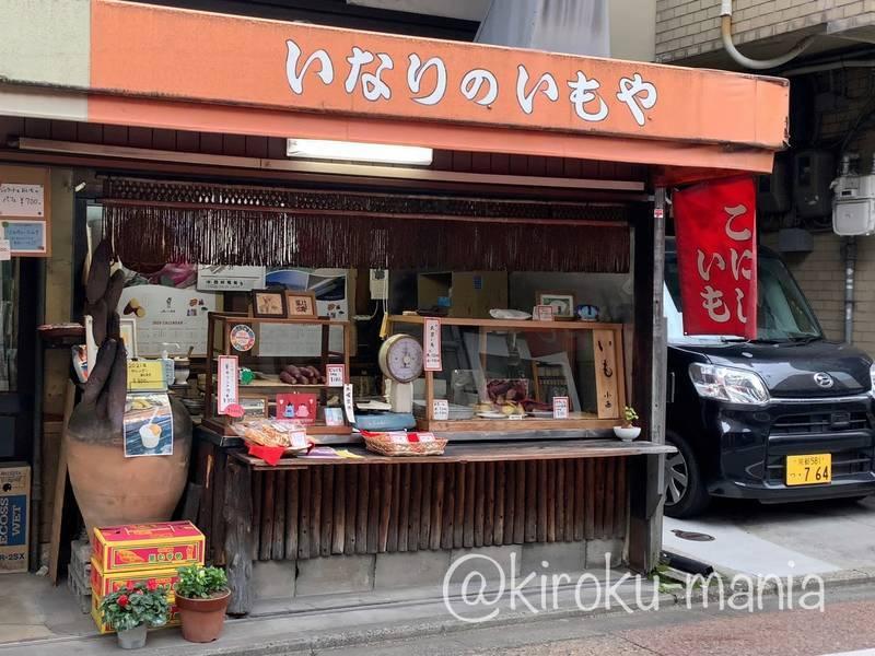 f:id:kiroku-mania:20210504075845j:plain
