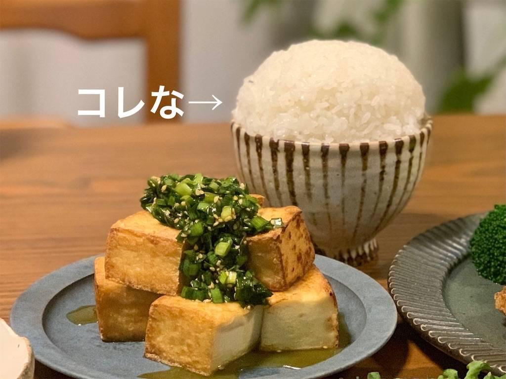 f:id:kiroku-mania:20210504123438j:image