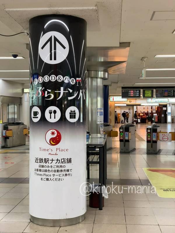 f:id:kiroku-mania:20210527233947j:plain