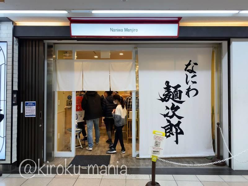 f:id:kiroku-mania:20210527233959j:plain