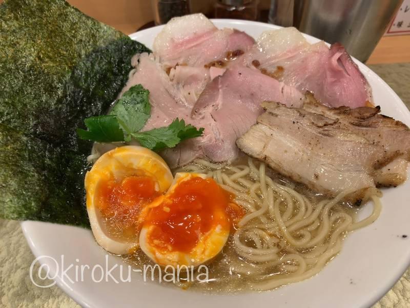 f:id:kiroku-mania:20210527234032j:plain