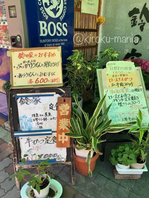 f:id:kiroku-mania:20210530081535j:plain
