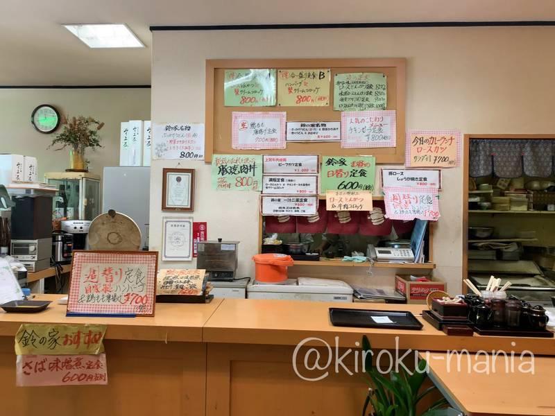 f:id:kiroku-mania:20210530081548j:plain